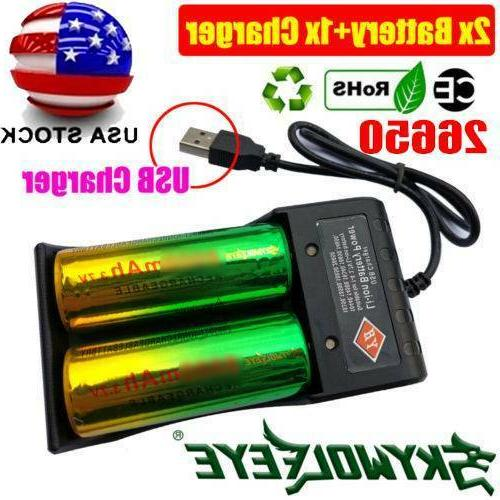 2x 26650 3 7v li ion rechargeable